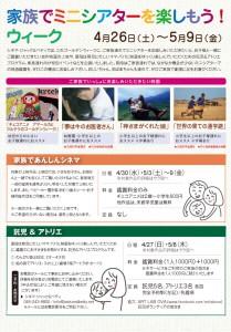 A4oyako-omote